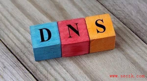 什么是DNS缓存中毒?如何防止DNS缓存中毒攻击