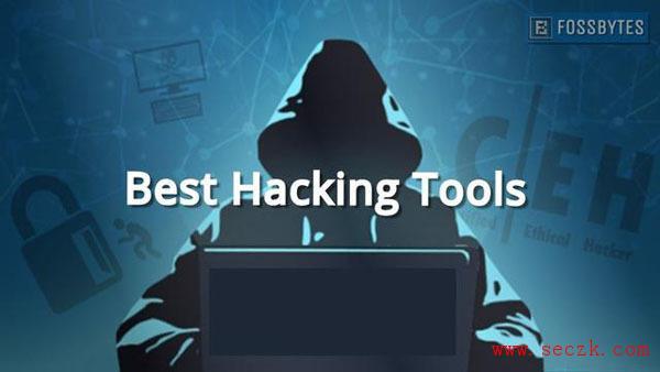 适用于Windows,Linux和OS X的2018年优秀黑客工具