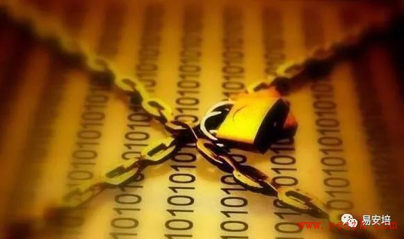 北京通管局发出2019年第一张网络安全罚单