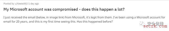 黑客能通过滥用微软客户支持门户网站读取任何非公司帐户的电子邮件