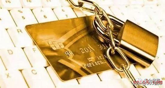 【深度分析】金融机构如何应对日益频繁的网络攻击?
