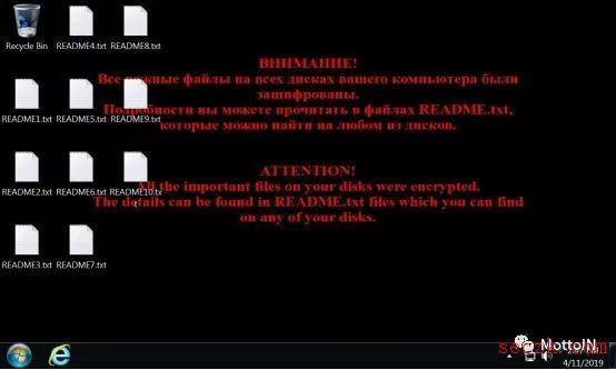 继俄罗斯之后,Shade勒索软件开始攻击英语国家