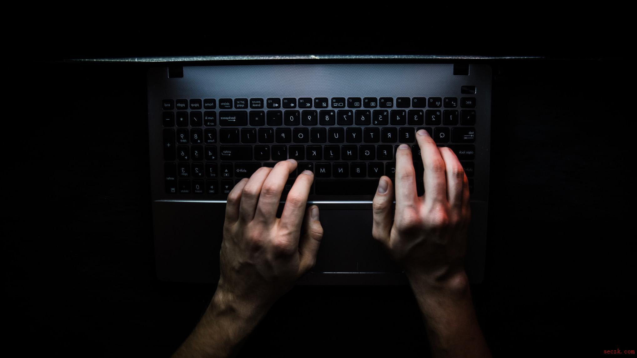 Exim 邮件服务器爆出高危漏洞