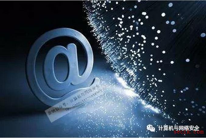 网络安全事件应急处置组织机构和保障措施