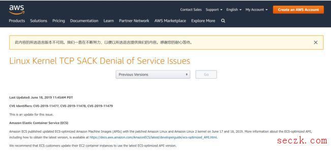 "Linux 爆 TCP ""SACK Panic"" 漏洞!N 家中招"