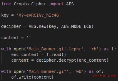 如何不交赎金就解开被LooCipher加密的文件