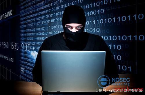 """情侣""""黑客""""入侵教育网站 低价倒卖网络课程 双双被刑拘"""