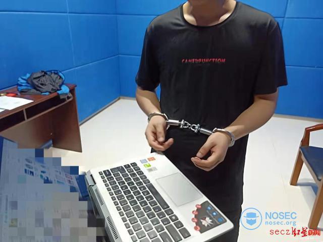 2名黑客多次侵入多地房管局系统 凉山警方破获倒卖房主信息案