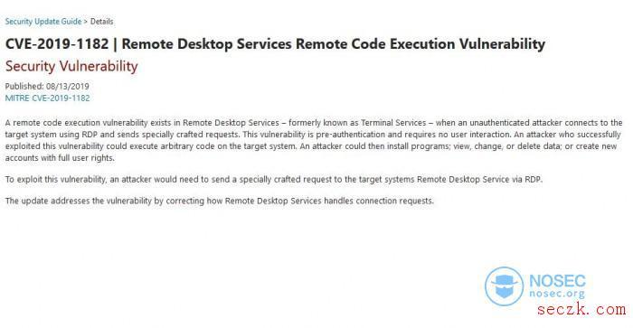 微软发布补丁:修复了远程桌面组件中存在的两个高危漏洞