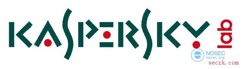 卡巴斯基杀毒软件被曝出用户上网痕迹泄露漏洞