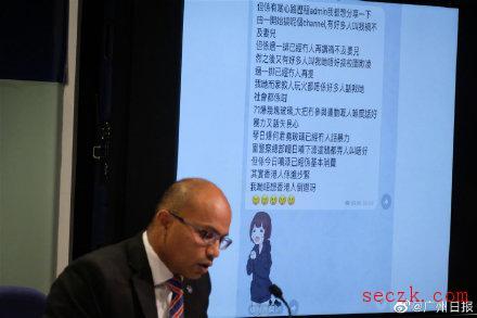 香港警方:今年6月以来1614名警员及家属信息被泄露