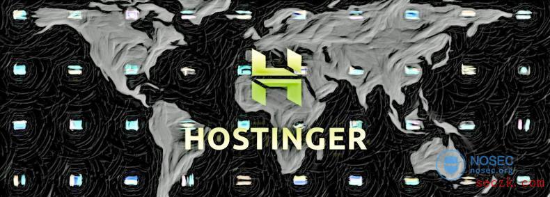 Hostinger数据泄露影响了近1400万客户