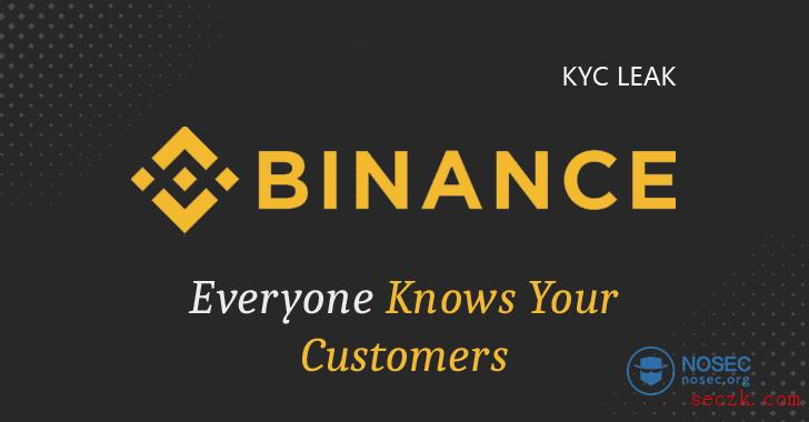 Binance币安交易所表示,泄露的KYC数据来自第三方供应商