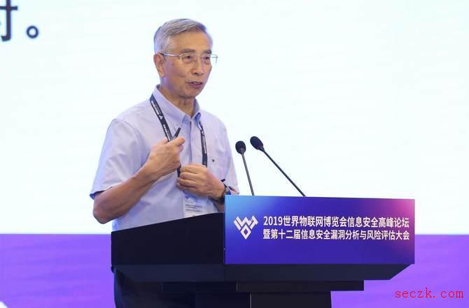倪光南:网络安全空间如不能实现技术自主可控 会有很大风险