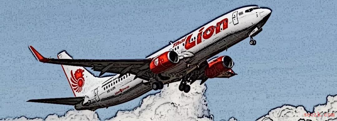 狮子航空超百万旅客记录在论坛上流通,这其中可能就有你!