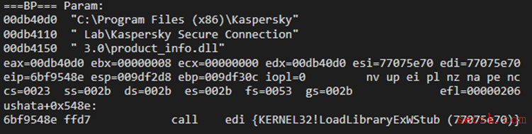 知名杀毒软件卡巴斯基被发现安全漏洞 攻击者可利用漏洞绕过检测机制