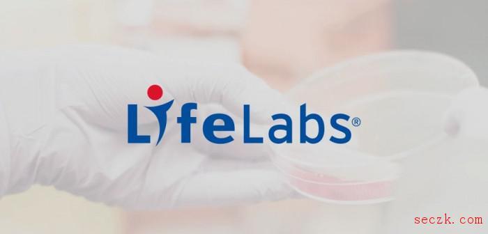 加拿大医疗实验室LifeLabs被黑客攻击 现决定支付赎金换回用户数据