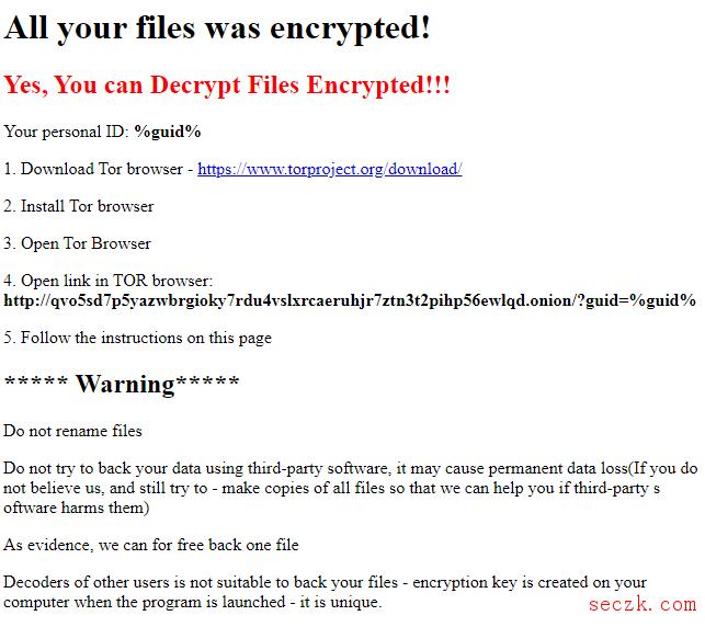 FTCODE勒索软件再升级 现在会加密系统文件并窃取浏览器密码