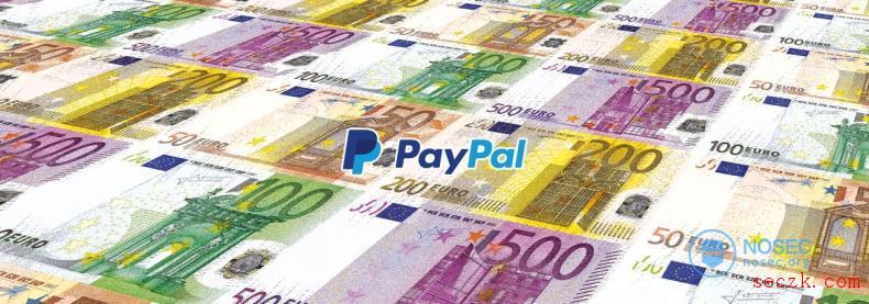 PayPal漏洞导致欺诈性交易?