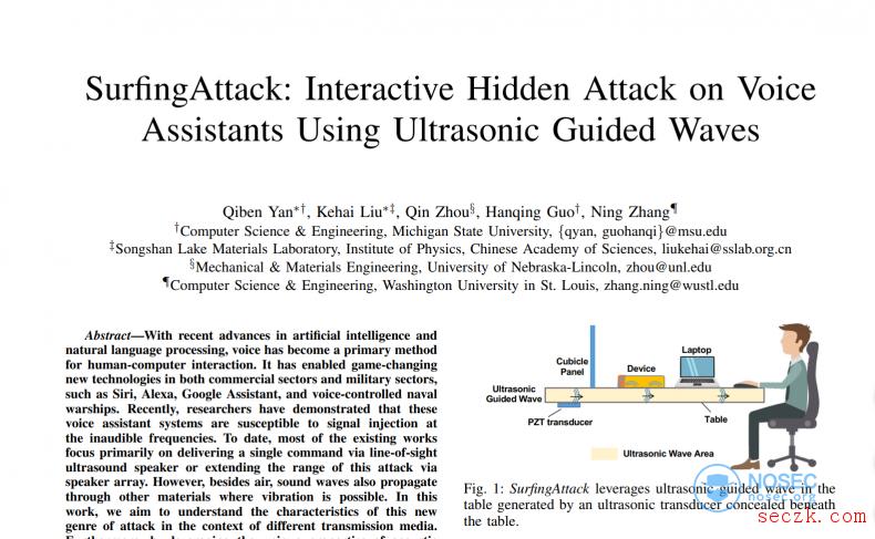 SurfingAttack:通过超声波入侵手机