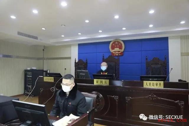 男子疫情期间制作假冒口罩预约网站非法获取公民个人信息获刑