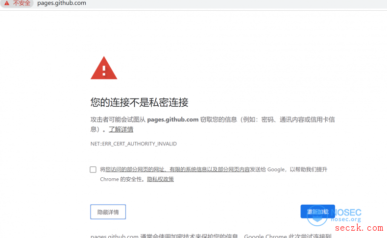 Github pages网页被大规模劫持?