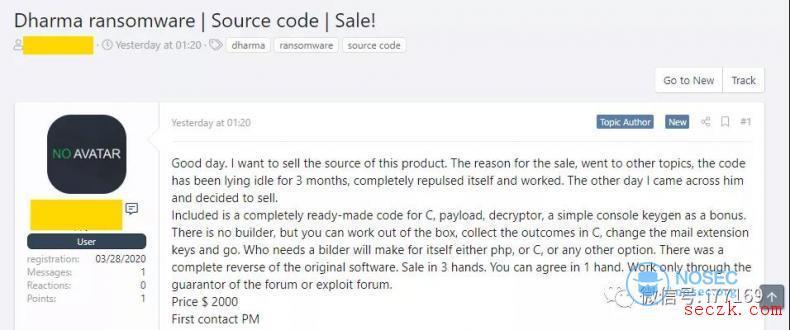 著名勒索软件Dharma的源码在俄语黑客论坛上出售