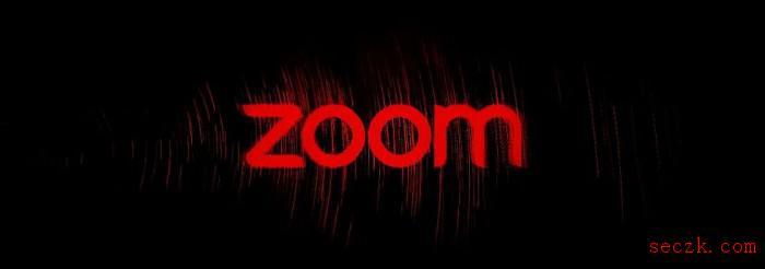 超50万个Zoom帐号在暗网低价出售 单价不足0.0020美分