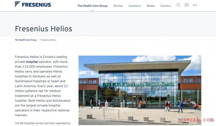 欧洲最大私人医院运营商遭勒索软件攻击