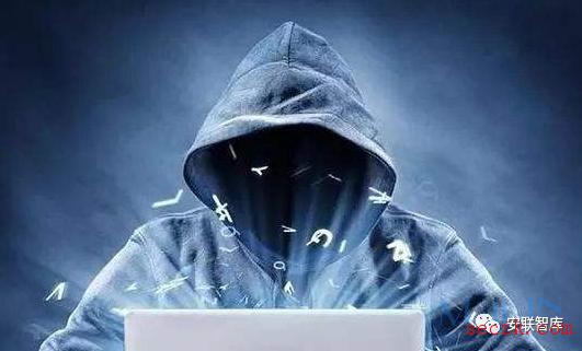 关键基础设施企业网络威胁情报共享法律问题 ——欧美的经验与做法