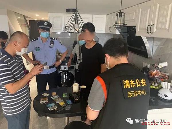 """上海某""""代发工资""""公司账户密码是""""123456"""",730万被黑客转走!"""
