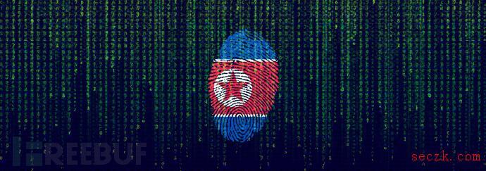 美国政府揭露APT38新型后门恶意软件,可自动消除入侵痕迹