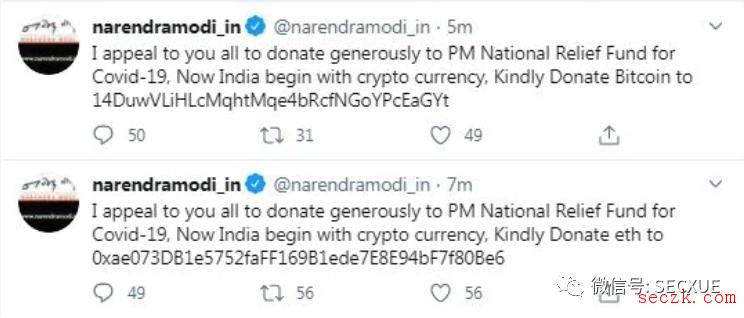 印总理莫迪个人网站Twitter账号确认遭入侵:要求捐赠加密货币