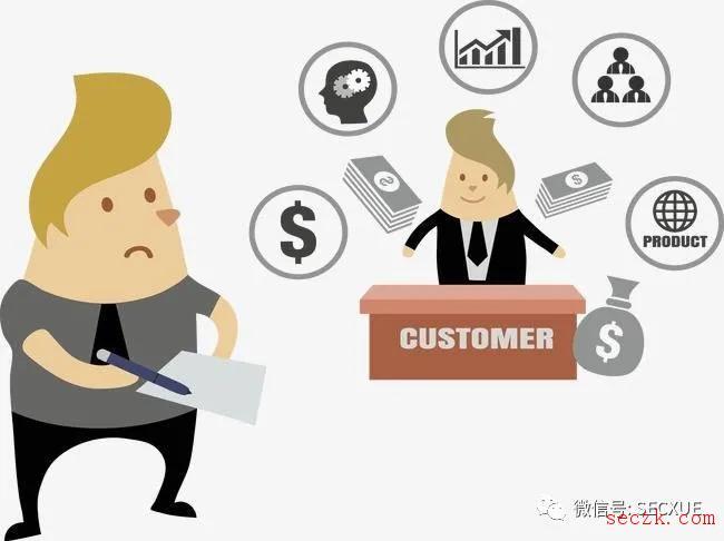 贩卖前公司13万条客户信息后投案自首:获刑2年6个月