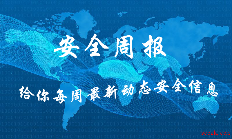 安全周报(11.02-11.8)