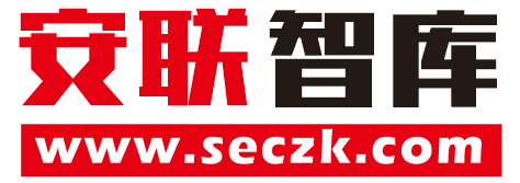 安联智库--网络安全新媒体资讯平台