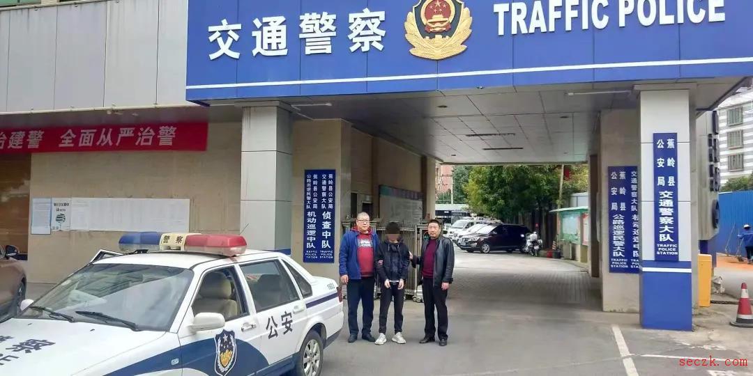 白天做水电工,晚上干黑产 江苏靖江警方辗转8省15市抓人!