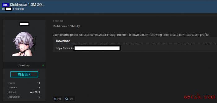 Cyberhouse数据泄露:130万名用户信息被免费挂到网上