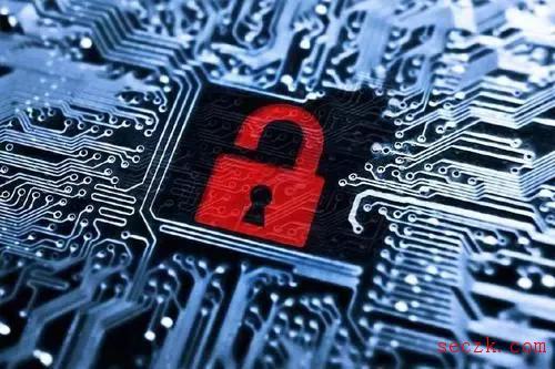 代码测试平台Codecov遭持续入侵,漏洞利用长达数月