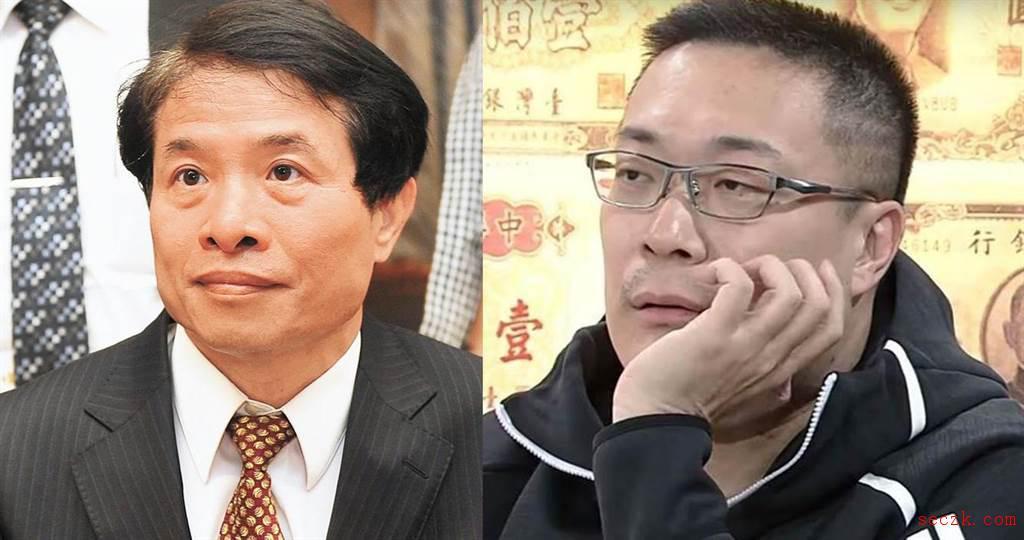 NCC高官遭巨额诈骗 台湾网红惊讶如此判断