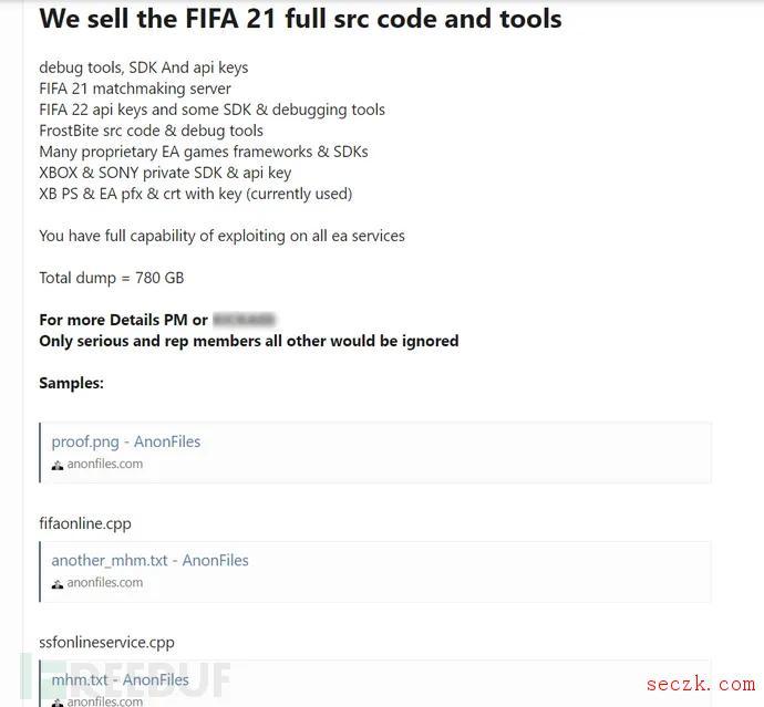 游戏界巨头EA源代码被盗窃,黑客以2800万美元出售数据